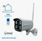 BENDER-IPW2418A1-1