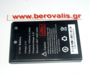 Baofeng battery
