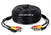 cable-cctv-audio