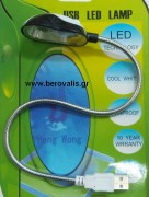 USB LED PC